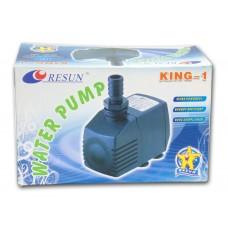 RESUN KING-1 KAFA MOTORU 600 LT