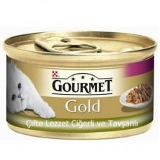 GOURMET GOLD ÇİFTE LEZZET CİĞER VE TAVŞANLI KEDİ KONSERVESİ 85 GR