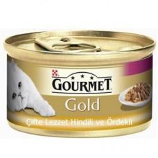 GOURMET GOLD ÇİFTE LEZZET HİNDİ VE ÖRDEKLİ KEDİ KONSERVESİ 85 GR